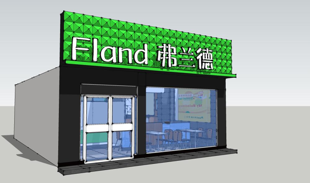 广州俊派室内设计天河龙洞弗兰德快餐厅门头效果图