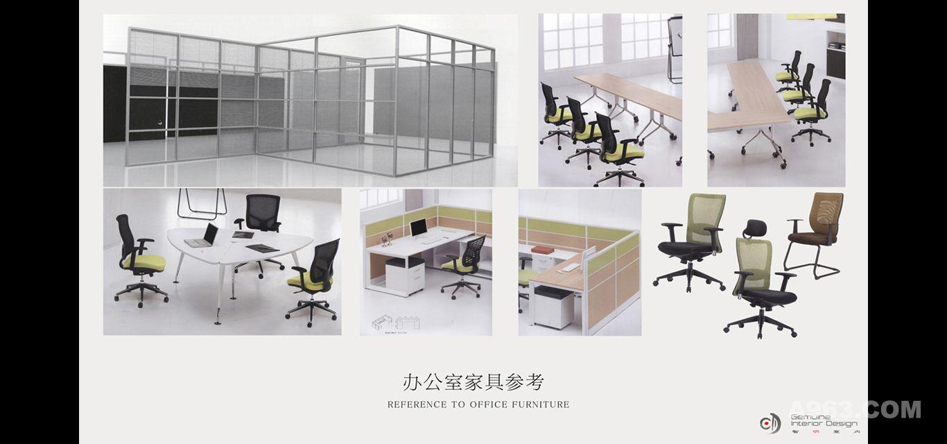 广东银葵医院管理有限公司办公司楼室内设计方案说明