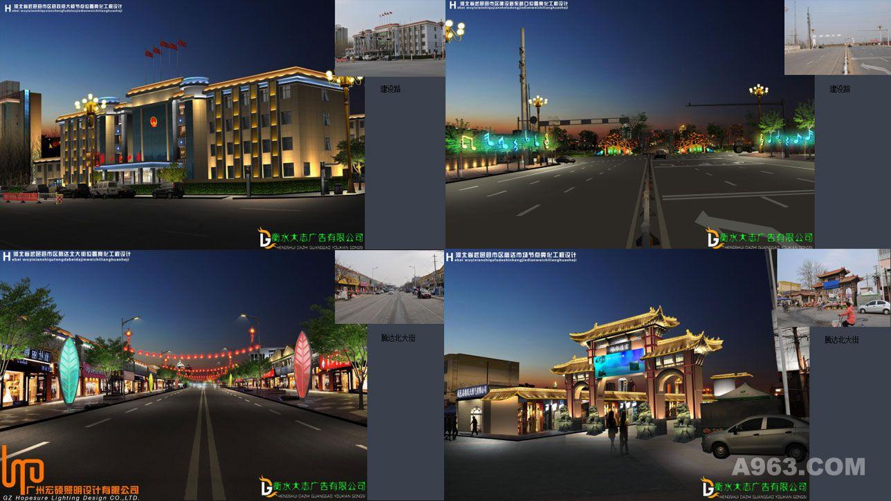 亮度等级 分析及设计风格定位说明:一级照明区:道路路口;交叉口;部分